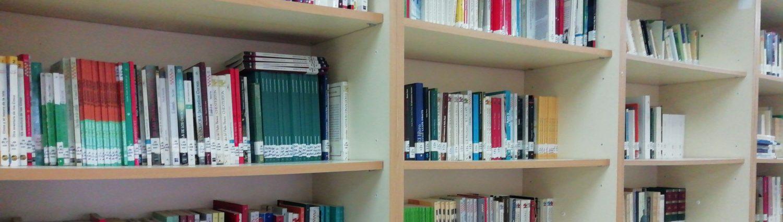 Biblioteca del IES Delgado Hernández