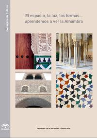 El espacio, la luz aprendemos a ver La Alhambra
