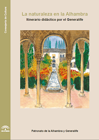 La naturaleza de La Alhambra