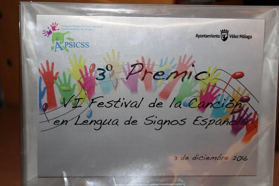 Festival Signos 16 (31)