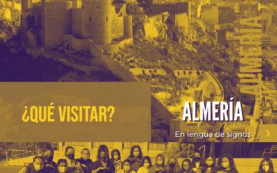 Almería en LSE