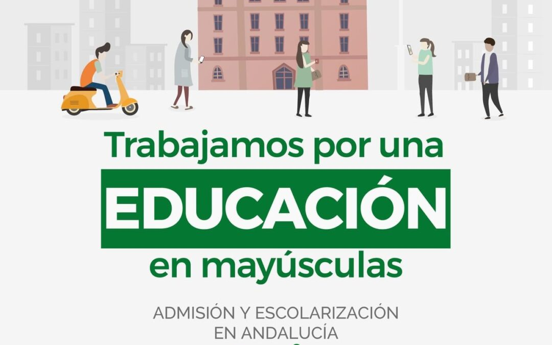 Oferta educativa Formación Profesional IES Alhadra 2021-2022