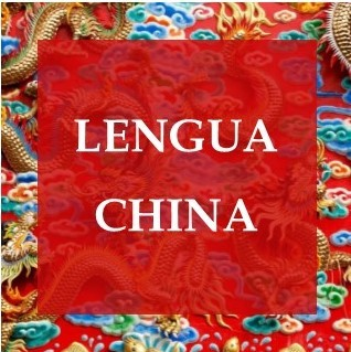 Blog Lengua China